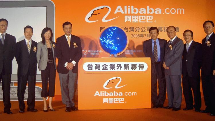 aandeel-alibaba-1