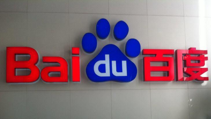 Aandeel Baidu actuele koersen