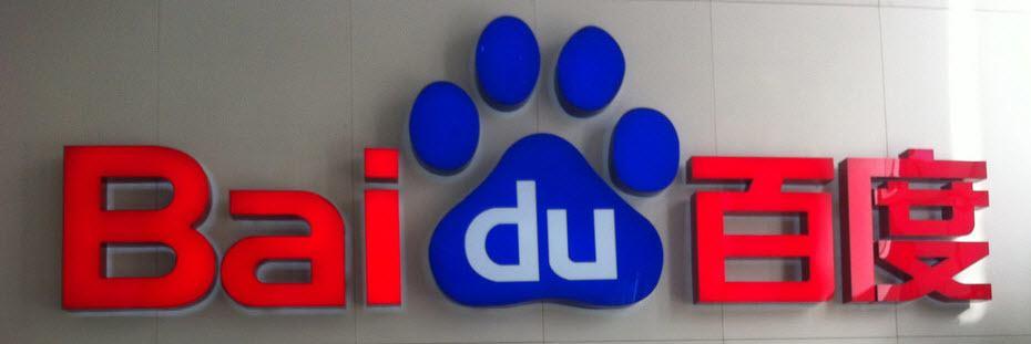 Aandeel Baidu koers